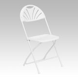 Plastic folding chairs are the choice of many event planners for their lightweight design, ease of cleaning, and versatility among events. This fan back chair will be great for hosting outdoor events and in the home for additional seating. The textured seat ensures safe and comfortable seating. After an event you can place them on top of each other or in a row.