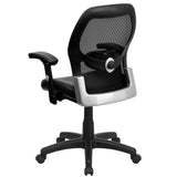 Mid-Back Black Super Mesh Executive Swivel Chair with Leather Seat and Adjustable Arms - OfficeChairCity.com