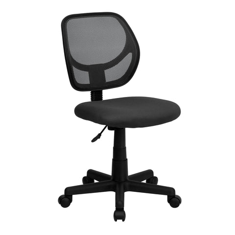 This mesh task chair supports you in comfort when you're working long hours to get the job done, in your dorm, at the office and at home.The transparent mesh back allows air to circulate, keeping you cool no matter how high the pressure gets. The swivel seat is padded with 2 inches of CA117 fire retardant foam and covered with black mesh upholstery. Built-in lumbar support helps prevent back strain and muscle fatigue. Raise and lower the seat using the pneumatic seat height adjustment lever, conveniently lo