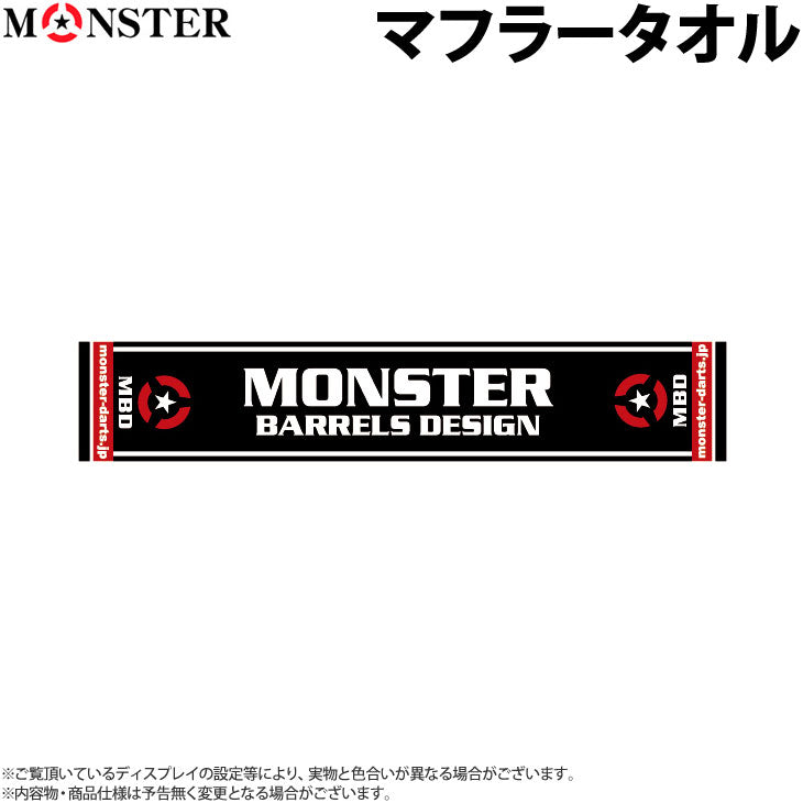 【MONSTER】 Towel - Mydarts
