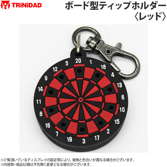 【TRiNiDAD】 Board tip holder - Mydarts
