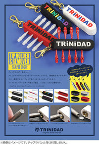 【TRiNiDAD】 Dartboard Design Tips Holder - Mydarts