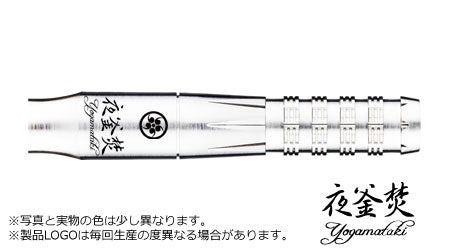 【Hinotori】HIGH QUALITY 「夜釜焚-YOGAMATAKI-」 - Mydarts
