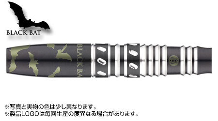 【Hinotori】Black Silver Series BLACK BAT ブラック コウモリ - Mydarts