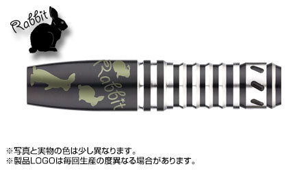 【Hinotori】Black Silver Series RABBIT ウサギ - Mydarts