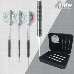 【CAVALIER DARTS】Premium Box Set (Gray) W165181Z