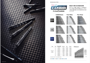 【Fit】CARBON SPIN Normal - Mydarts