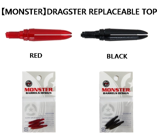 【MONSTER】DRAGSTER Nylon Top - Mydarts