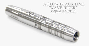 【DYNASTY】2BA A-FLOW BLACK LINE Wave Rider - Mydarts