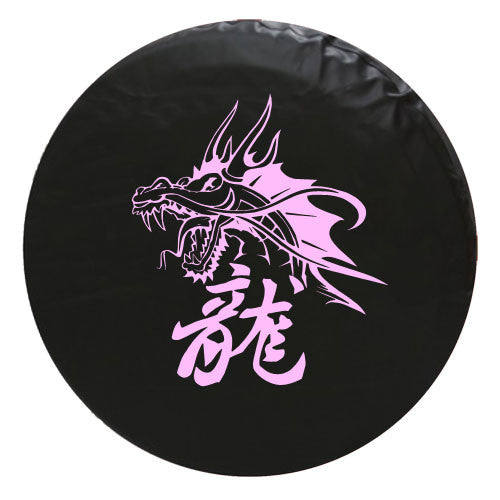 Dragon Vinyl Spare Tire Cover