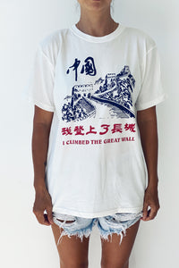 I Climbed The Great Wall in Blue and Red - Womens Tshirt in White