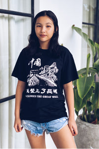 I Climbed The Great Wall White - Womens Tshirt in Black