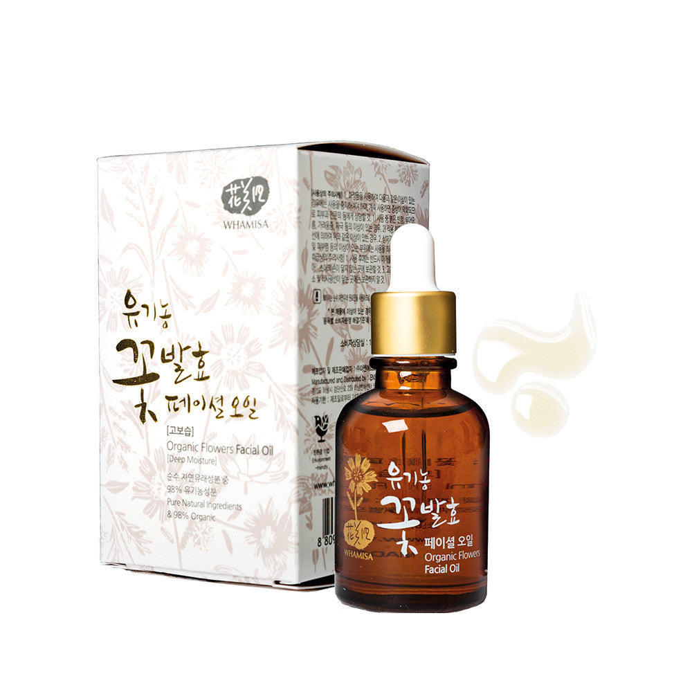 Organic Flowers Facial Oil 30 ml