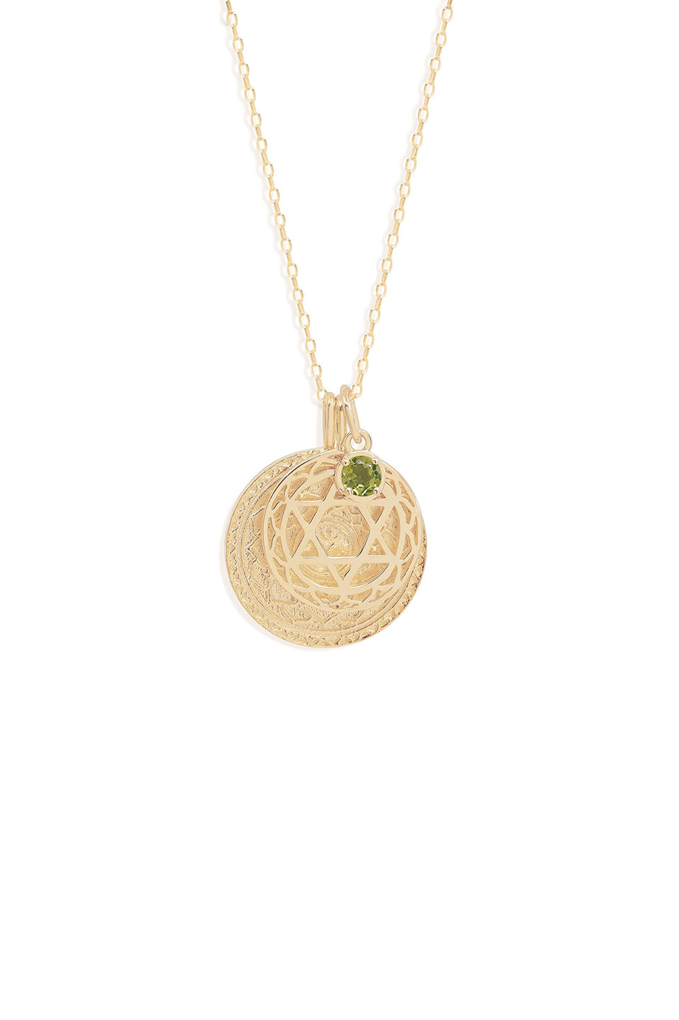 Gold I am Worthy of Love Heart Chakra Necklace