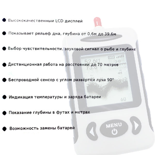 FFW-718RU Russian Version Wireless 45M Fish Finder w/ Sensor