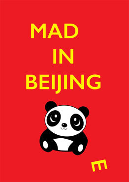 Mad(e) in Beijing – limited edition poster