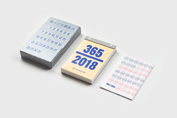 五金行日曆 2018 CALENDAR BY FIVE METAL SHOP