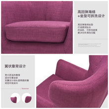 【Clearance】 LINDEN Fabric Lounge Chair by FUN LIFE