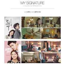 【PRE-ORDER】 My Signature Londoner (런더너) Tea Table