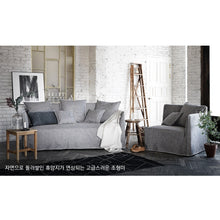 【Clearance】 My Signature Londoner (런더너) 1L+3 Seater Sofa (Woven Beige)
