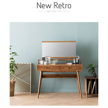 New Retro (뉴레트로) Console Table w/ Mirror