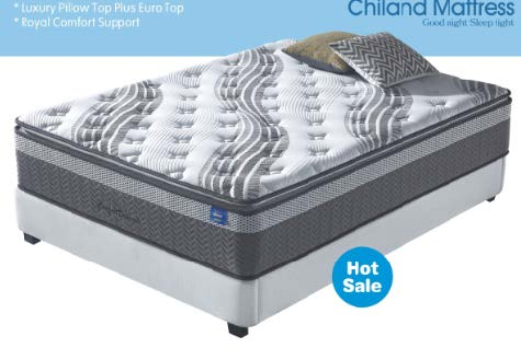 NL Manufacturing - Hilton II - Single/Twin Mattress