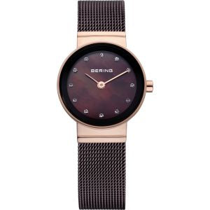 Ladies  Rose- Gold Watch With Brown