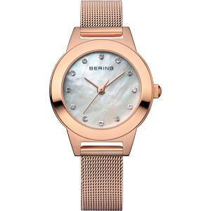 Ladies Rose- Gold Watch With Swarovski Crystal