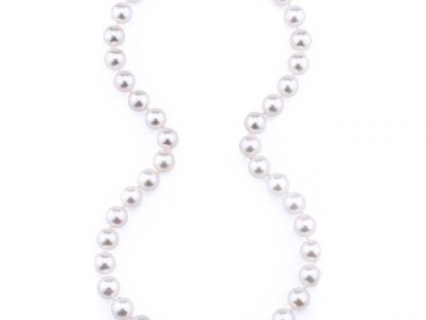 "18"" 7-7.5mm Akoya Pearl Necklace"
