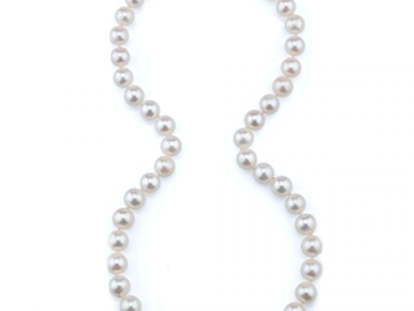 "18"" 5-5.5mm Freshwater Pearl Necklace"