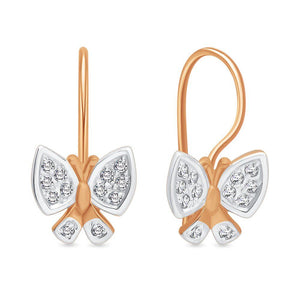 Girls Russian Gold 585 Butterfly Stones Design Earrings - Just Be Special
