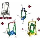 Kids Metal Constructor - Set 6 - Just Be Special