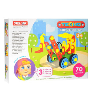 Kids Plastic Techno Crane Constructor - Just Be Special