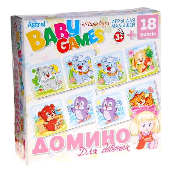 Boys and Girls Domino Games - Just Be Special