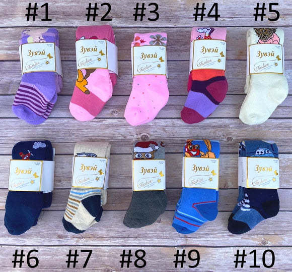 Kids Warm Cotton Tights 12-18 months - Just Be Special