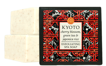 Greenwich Bay Soap - Kyoto Exfoliating Spa Soap (6.35 oz.) 1 bar