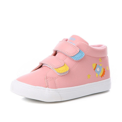 Fun Time Kicks - The Cutest Little Things