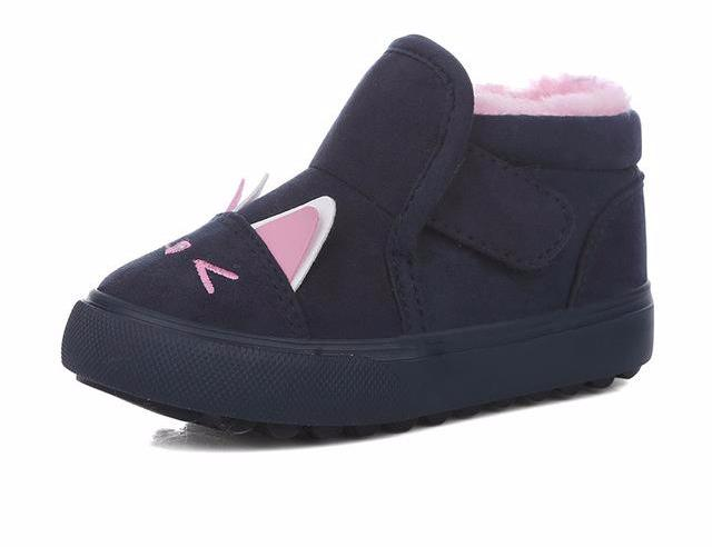 Cozy Kitty Shoes - The Cutest Little Things