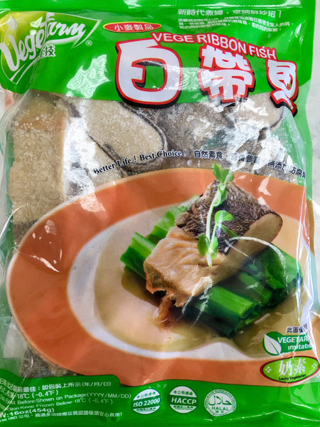 Frozen Vege Ribbon Fish (Cá Chay) 1lb/ B084