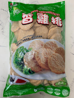 Frozen Vege Chicken Patty (Thịt Gà Chay) 6.6lb/ D049