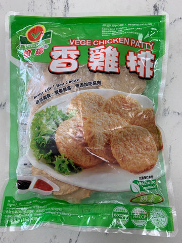 Vege Chicken Patty (Thịt Gà Chay) 15oz / D096