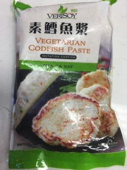 Vegetarian Codfish Paste (Cha Ca Xay) 1.32lb/ DD07