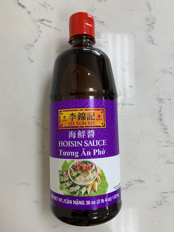 Hoisin  Sauce (L ) 36oz / Tuong an pho / LEE KUM KEE