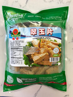 Vegetable Tofu (Đậu Hũ Chay) 1lb/ S062