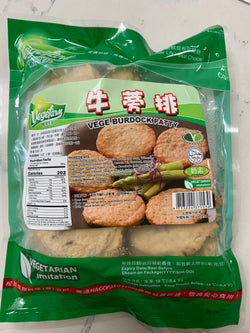 Vege Burdock Patty (Thịt Chay) 1lb/ E068