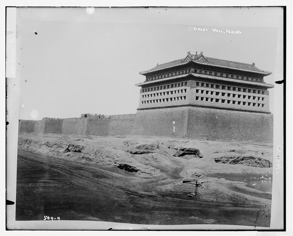 8 x 10 Photo of Great Wall, Peking 1890-1920 G. Bain Collection 61a
