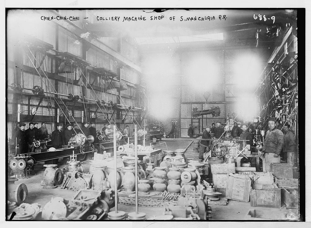 8 x 10 Photo of Workers in colliery machine shop of S. Manchuria R.R., Chien-Chin, Chai 1890-1920 G. Bain Collection 64a