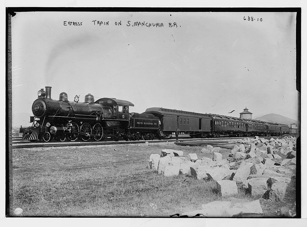 8 x 10 Photo of Express train on S. Manchurian R.R., view of engine and cars on track 1890-1920 G. Bain Collection 65a
