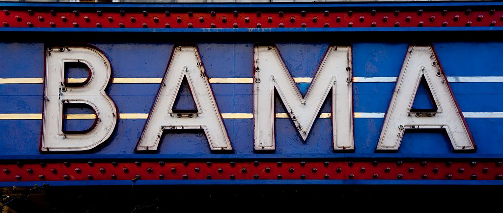 18 x 24 Photograph reprinted on fine art canvas  of Detail of BAMA Theatre sign in Tuscaloosa Alabama r30 2010 March 5 by Highsmith, Carol M.,