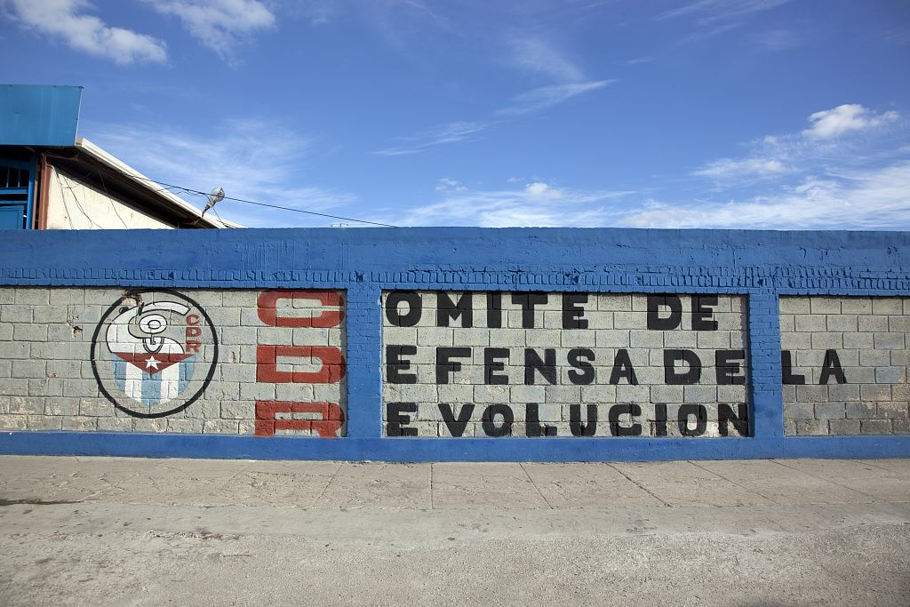 18 x 24 Photograph reprinted on fine art canvas  of Committee of the Defense of the Revolution CDR hand painted murals are everywhere in Havana Cuba r13 2010 [January] by Highsmith, Carol M.,